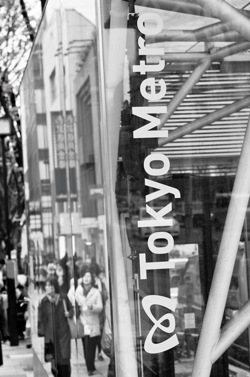 travel: first glimpse of tokyo